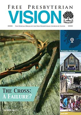 Issue 19 - FP Vision Jan 2016